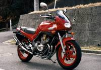 Yamaha XJ400S Diversion 1991 - 23-xj400s-red91-2.jpg